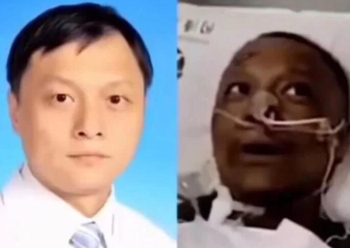 武汉中心医院医生胡卫锋感染新冠抢救无效离世